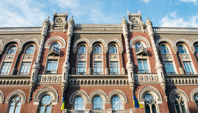 NBU comments on impact of Donbas blockade on exchange rate