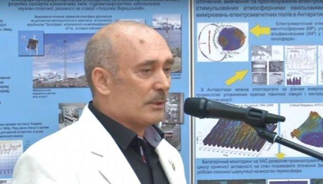 В Антарктиду вирушила чергова українська експедиція