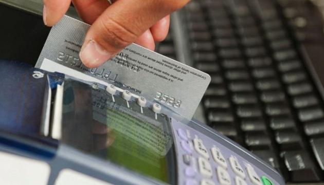 НБУ зафіксував зменшення кількості шахрайств із платіжними картками