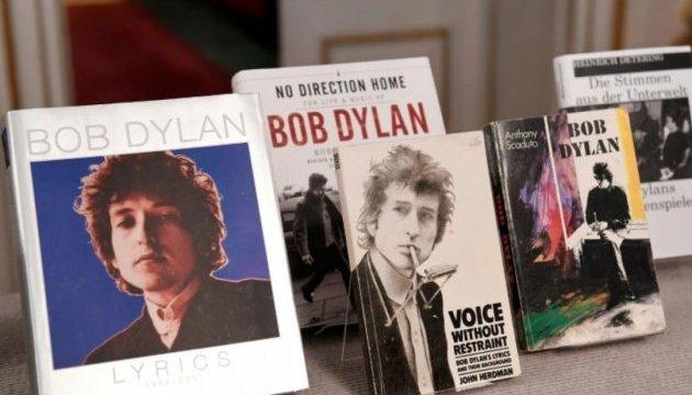Бобу Дилану тайно вручили Нобелевскую премию