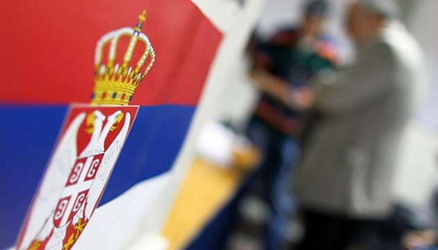 Сербія нагадала в ООН про свої європейські прагнення