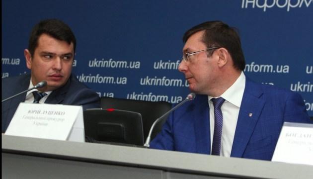 Луценко: Войны с НАБУ нет, мы с Ситником признали ошибки