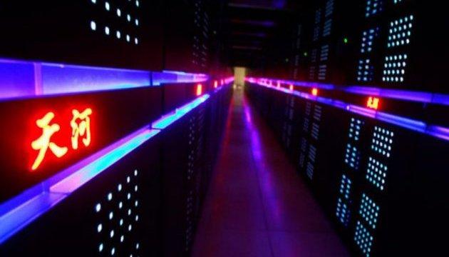Китай може розробити новий суперкомп'ютер - з ексафлопсною потужністю