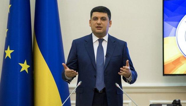 Le premier ministre ukrainien: « 3 500 entreprises publiques devraient être vendues»