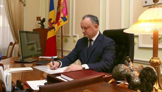 Конституционный суд Молдовы не разрешил Додону расширить свои полномочия