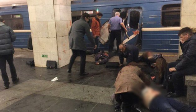 Foreign Ministry checking information about Ukrainians among victims of attack in St. Petersburg subway