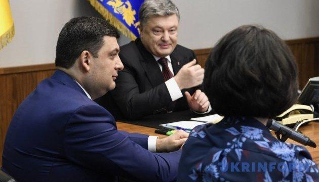 Порошенко про е-реєстр відшкодування ПДВ: Україна йшла до цього дня 21 рік