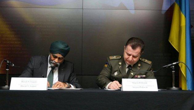 Україна і Канада посилили оборонну угоду