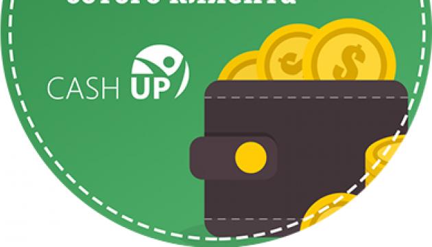 CashUp - швидкий онлайн кредит готівкою на вашу карту