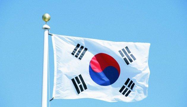 Fourth Ukrainian-Korean Economic Forum to be held in Seoul on April 9-14