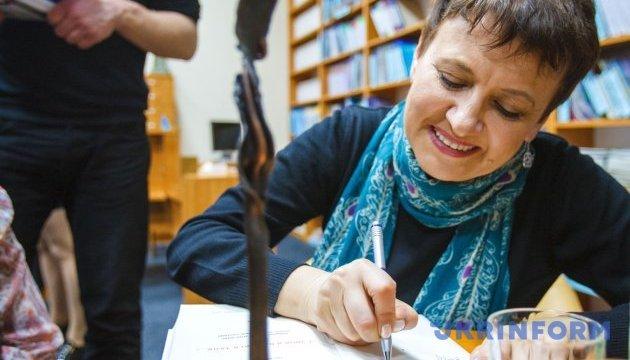 Книга Оксаны Забужко попала в список лучших романов XXI века