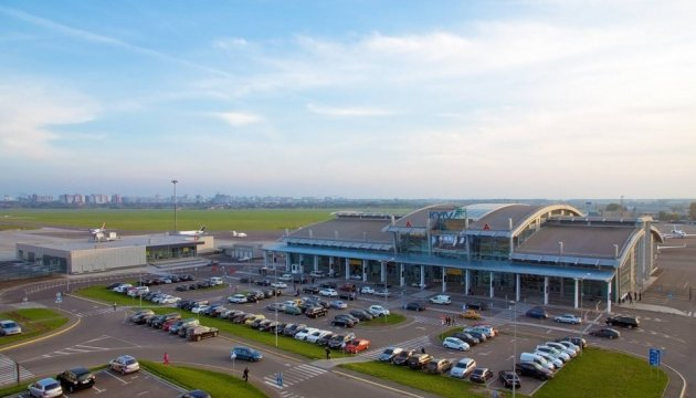 Airports of Ukraine: Air tickets may drop in price
