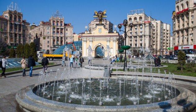 Les Invictus Games se dérouleront à Kiev le 22 et le 23 avril