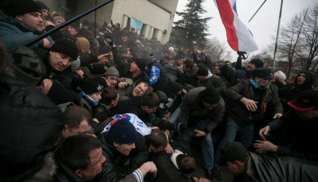 За останній рік у Криму окупанти знищили свободу слова - Українська гельсінська спілка