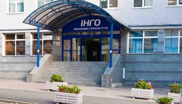 Ярославський купив 25% ІНГО Україна, збирається докупити ще 75%