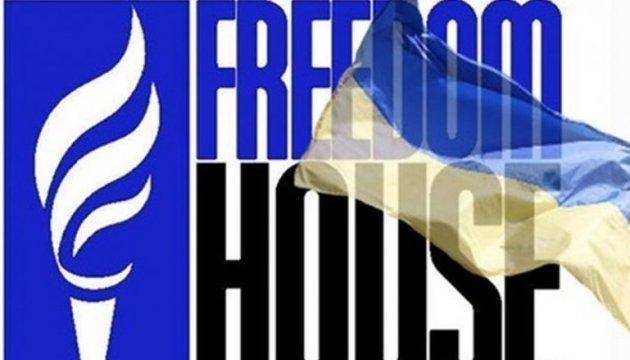Freedom House :  Pour la première fois depuis 2014, les indicateurs de démocratie en Ukraine sont en baisse