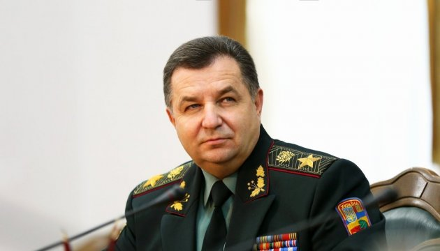 Russia has launched over 7,000 cyber attacks on Ukraine – Defense Minister Poltorak