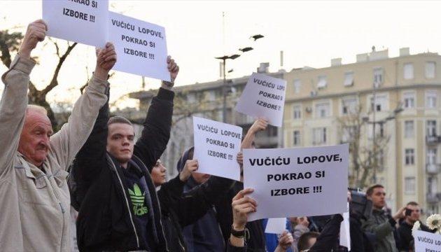 Протести у Сербії: мітингувальники озвучили свої вимоги
