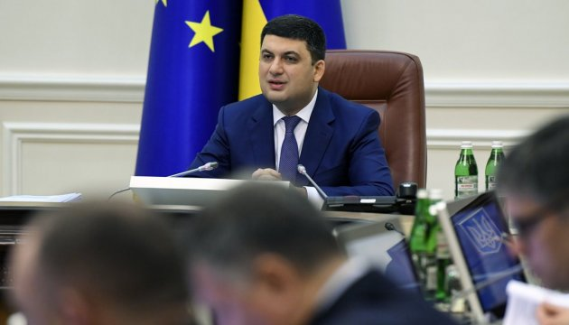 Government actively working on attracting investments in rocket and space industry - Groysman