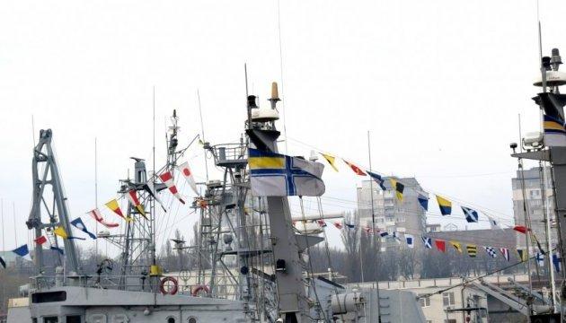 Військовий Флот України відзначає 25-річчя
