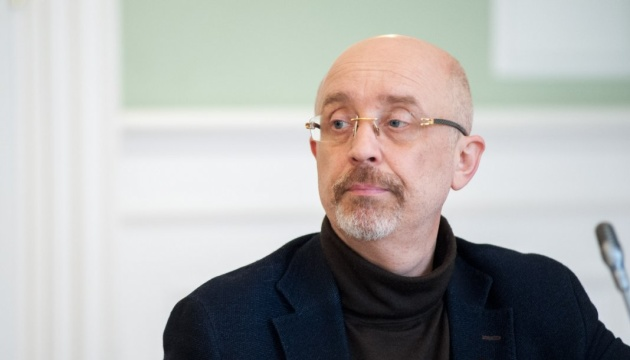 Загрози просування російських військ углиб України немає - Резніков