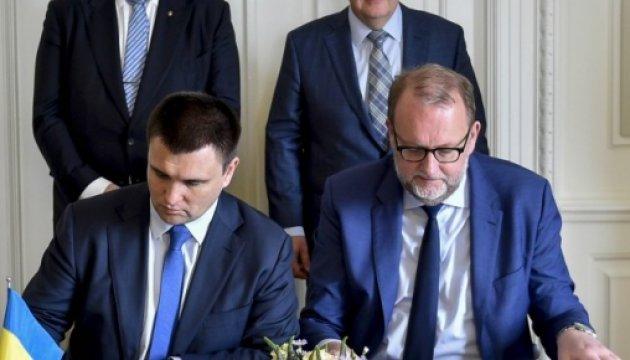 Україна й Данія підписали енергетичний меморандум