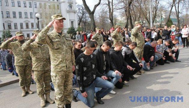 Осенью в ряды ВСУ планируют призвать более 15 тысяч украинцев