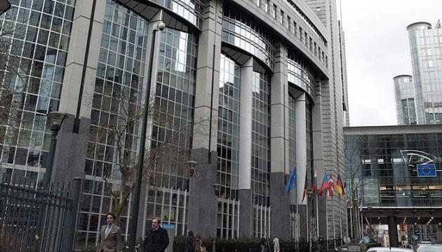 В Європарламенті запрацював спеціальний комітет із боротьби з тероризмом