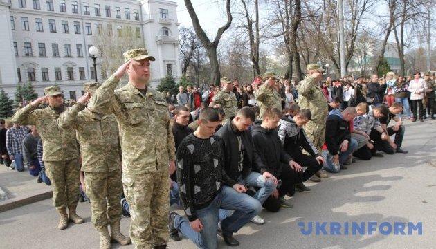 Навесні до українського війська призвуть понад 18,7 тисяч осіб