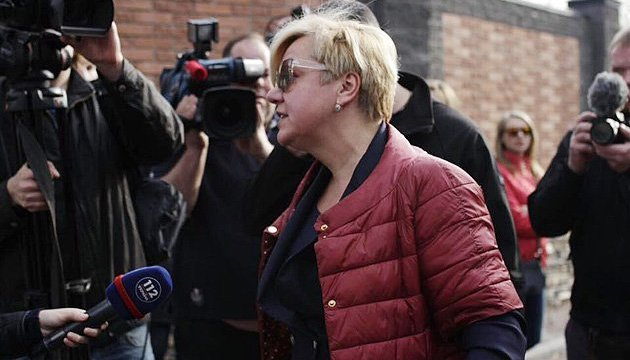 Гонтарева підтвердила, що збирається писати заяву про відставку