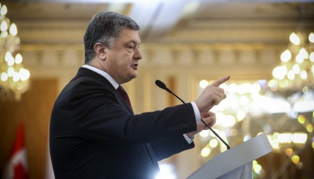 President Poroshenko: Kremlin's aggression grows ahead of presidential elections in Russia