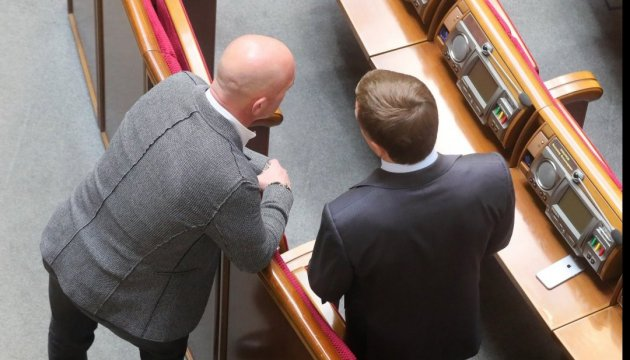 Loutsenko va demander la suppression de l'immunité de trois députés
