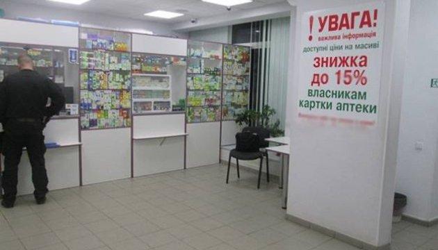 В Киеве с пистолетом напали на аптеку