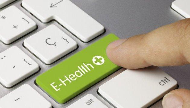 До системи E-health вже увійшли 26 медзакладів
