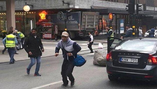 Вантажівка в'їхала в натовп у центрі Стокгольма, є жертви