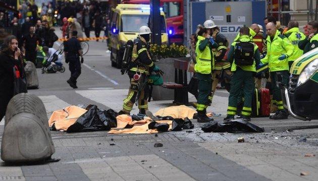 Теракт у Стокгольмі: прокуратура вимагає для підозрюваного довічного