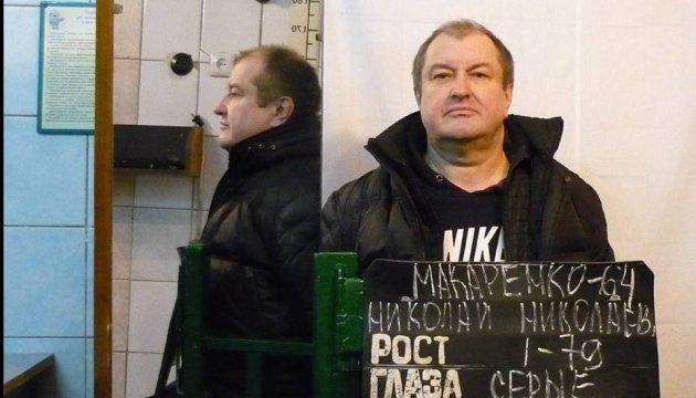 Суд залишив екс-керівника київської ДАІ під вартою
