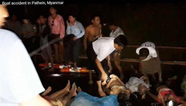 У М'янмі весільний човен зіткнувся з вантажним кораблем, є жертви