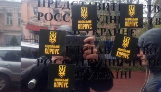 Нацкорпус в центрі Києва вимагає