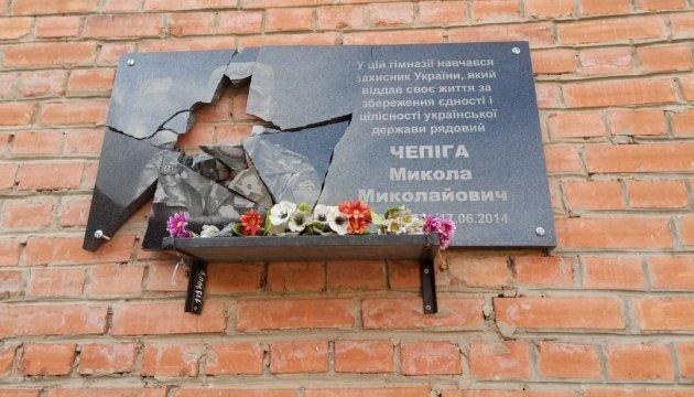 У Полтаві вандали пошкодили меморіальні дошки героям АТО і Симону Петлюрі