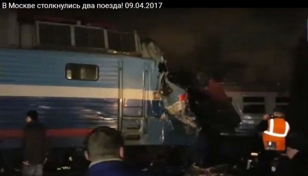 Кількість постраждалих в аварії поїздів під Москвою збільшилася до 30