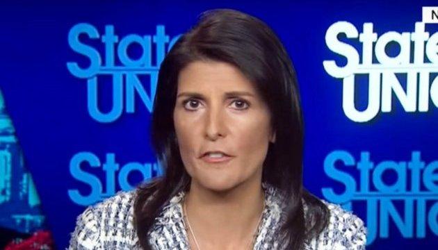 США пригрозили односторонніми діями проти Ірану після вето Росії