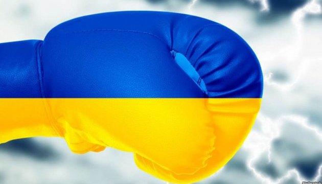 На конгресс Всемирного боксерского совета в Киев приедут более 700 участников