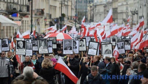 Смоленская катастрофа: все больше поляков склоняются к версии теракта