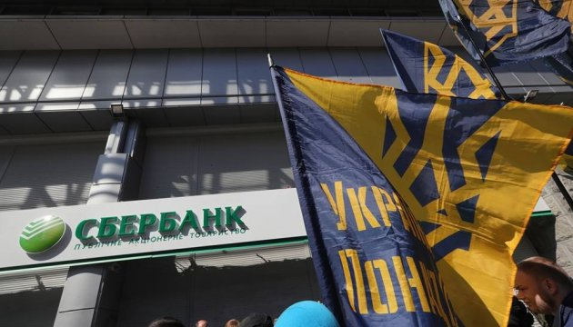 НБУ знову відмовив білоруському банку у придбанні української «дочки» Сбербанку