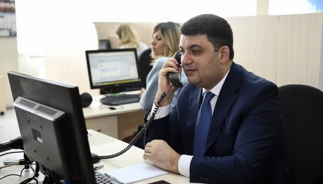 One year in office: PM Groysman to hold press conference tomorrow