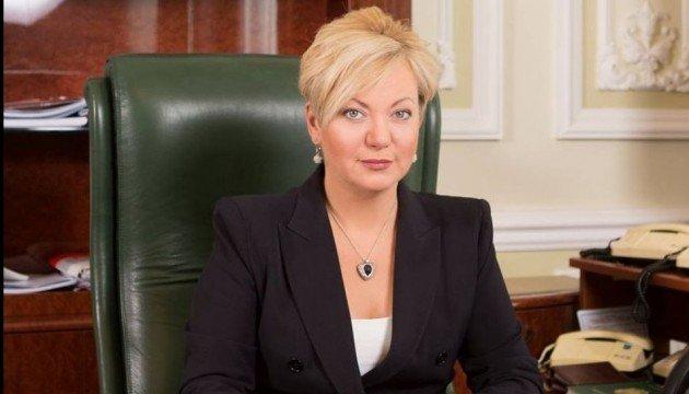 Президент еще не говорил с Гонтаревой относительно отставки – Ирина Луценко