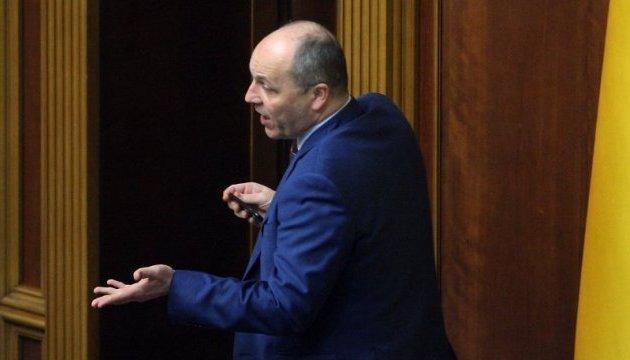 Парубій пояснив, чому не приїде на суд у справі Єфремова