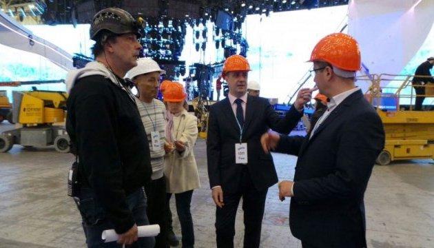 Україна робить усе, аби якнайкраще провести Євробачення - Кириленко
