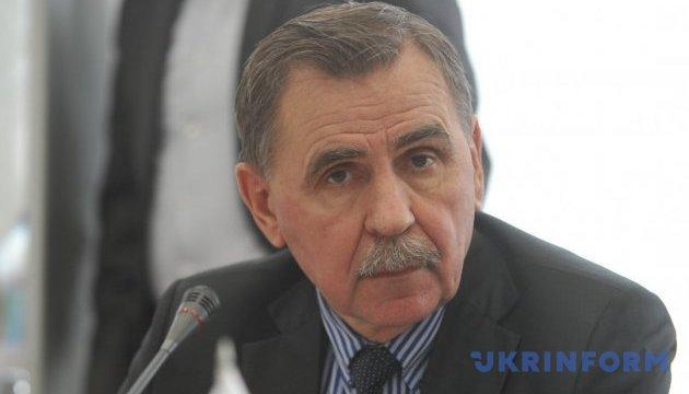 Зовнішньополітичний статус України. Сьогодення і майбутнє